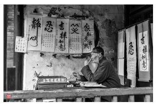 Robert Monestier offre une image à «Photographes pour la vie»
